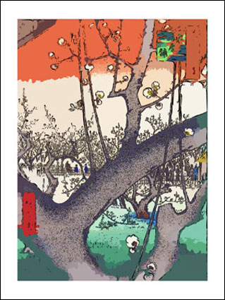 hiro005plum-garden-at-kameido-posters.jpg