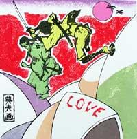 love-to-ninjas.jpg