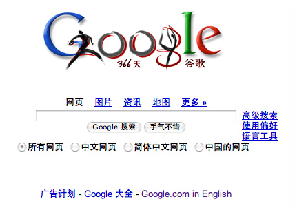 googlechinamnp.png